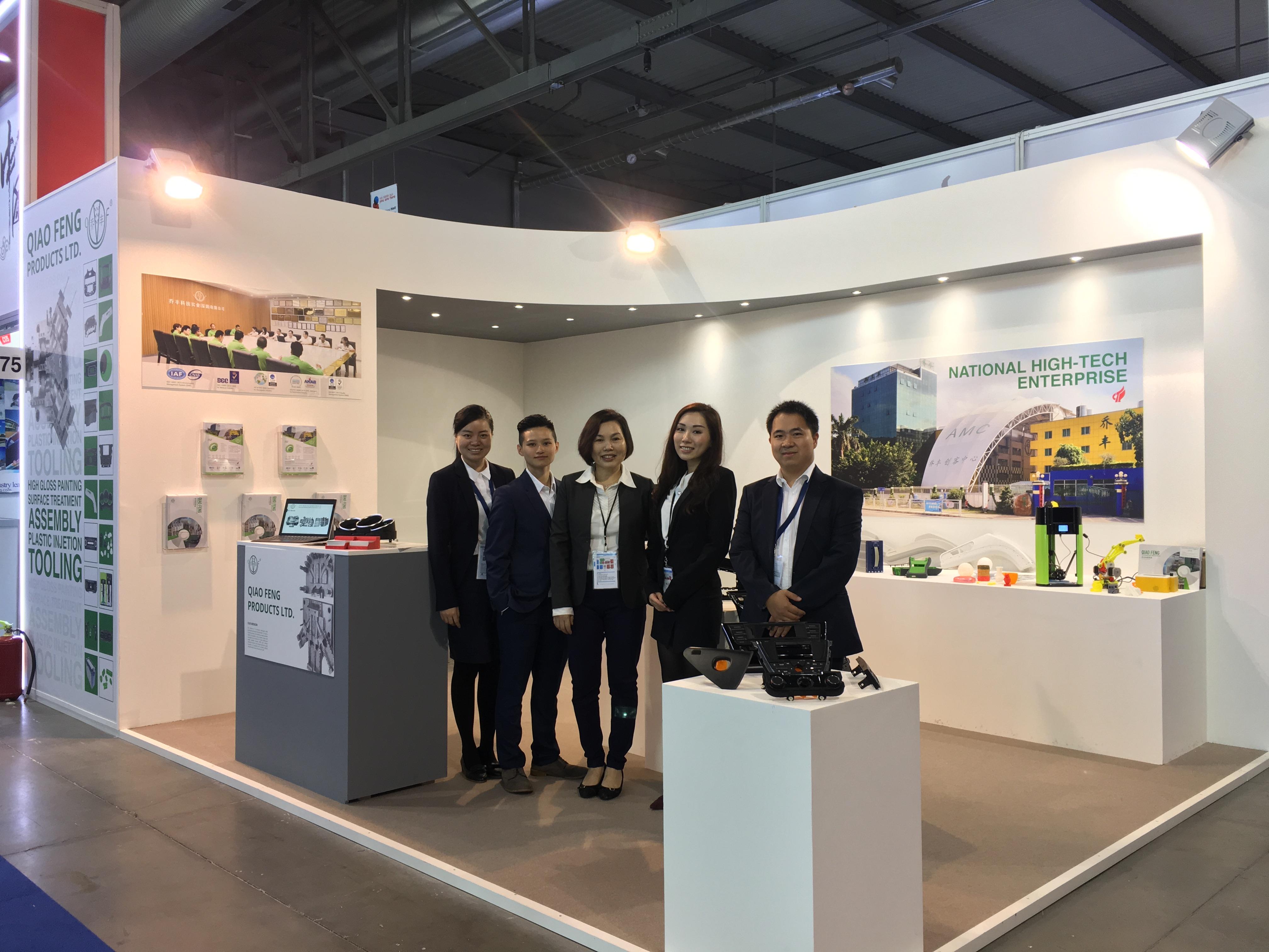 Qiao Feng Technology Industrial (Shenzhen) Co , Ltd
